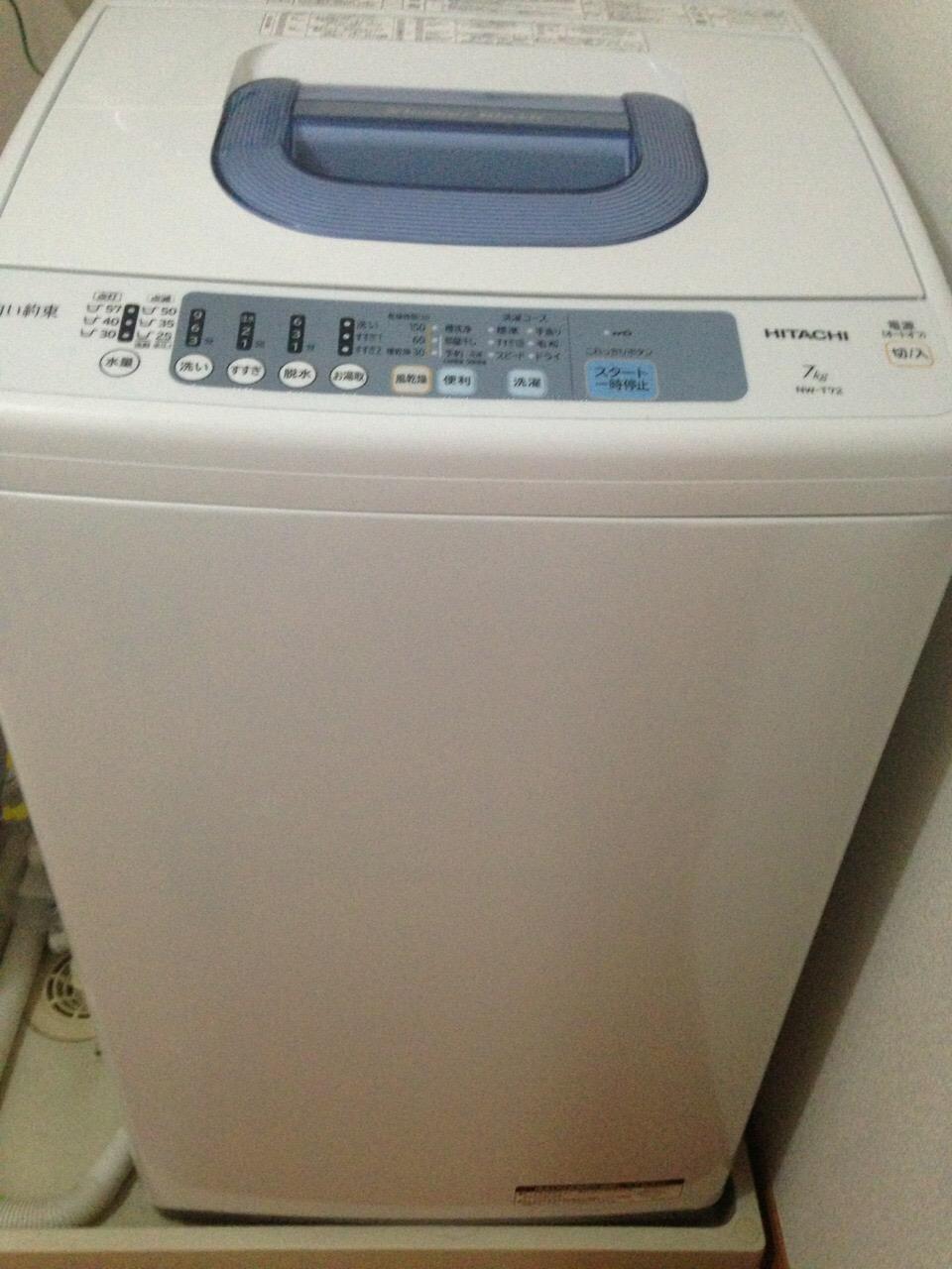 家電の買取事例2「洗濯機」