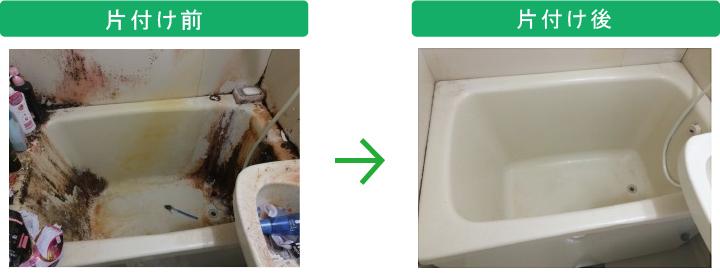 汚部屋の掃除事例2